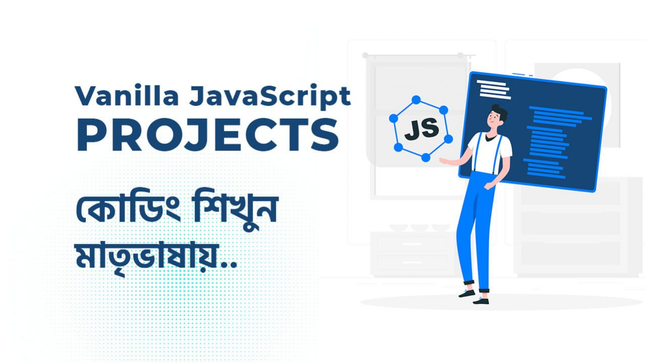 JavaScript Bangla Project